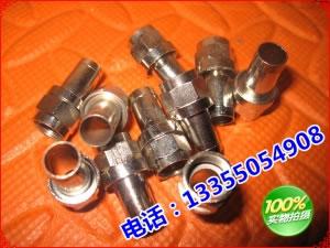 加长型纯铜75-7的F头 (主线用/工程粗线用)(公制,英制,购买时需要备注哦)