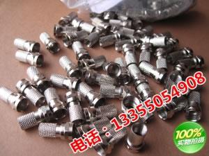 (纯铜、加粗、防水)螺旋自紧F头纯铜制造/适合四屏蔽线用,8元/15个,新款带防水垫