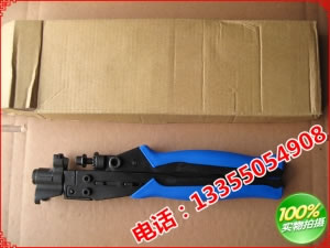 -5-7-9挤压钳/RG6/RG11压线钳/有线电视F头 专用制作工具