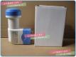 正品佳讯出口双本镇双输出9.75/10.60GHZ高频头GKF-2112,GKF-2152,GKF-2122L适合工程多机