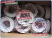 浙江丰华电缆,高斯贝尔箱装线,精品卫星专用同轴电缆15-20米(带螺旋f头,外皮结实,超值耐用)