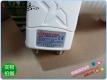 出口外贸版STAR COM SR-3602出口型双本振双输出KU头 0.1db 增益超高