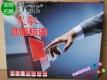奥歌AOGE地面标清DTMB地面波CHW-DTM13数字电视机顶盒,深圳昌宏微电子出品