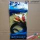 家通/粤岛/736/836 AV线 音视频线 DVD接电视线 机顶盒线 6头线 1.5-20米